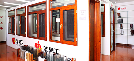 苹果王铝业展厅(三)