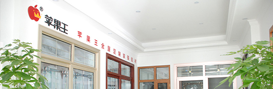 门窗型材行业市场竞争激烈 得渠道者得天下