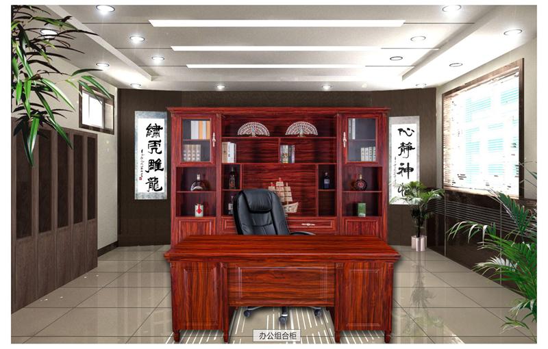 办公台搭配-办公组合柜