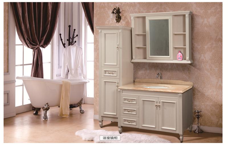 浴室镜型材