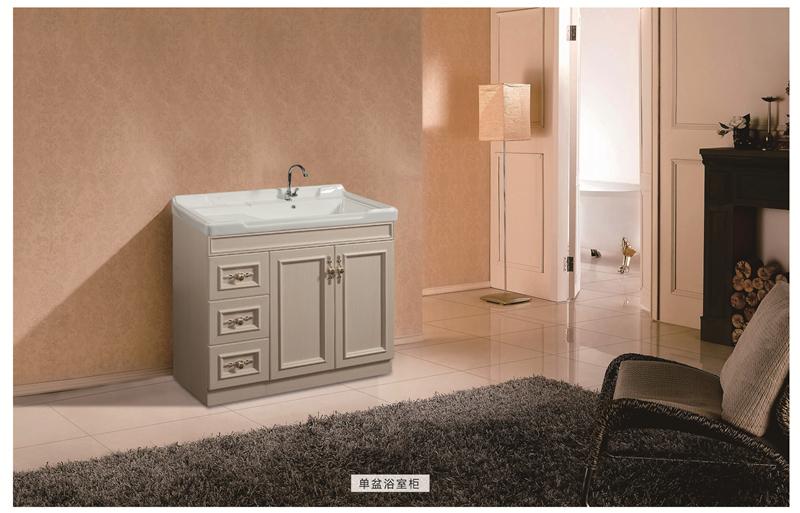 单盆浴室柜型材