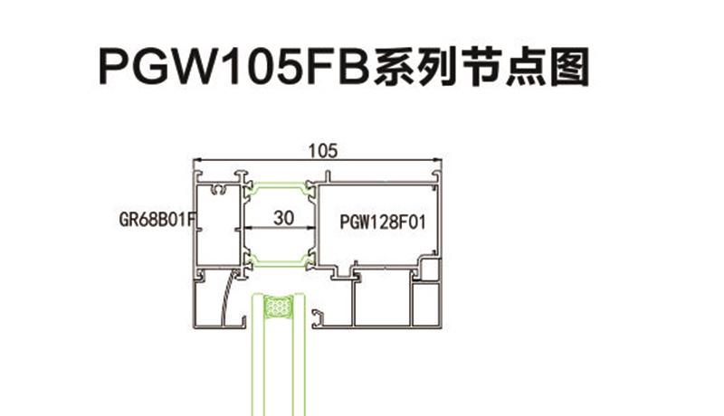 PGW105FB
